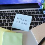 独自ドメインの取得とWordPress簡単インストールの手順