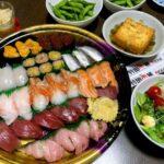 息子の誕生日で、特上寿司をテイクアウト♪