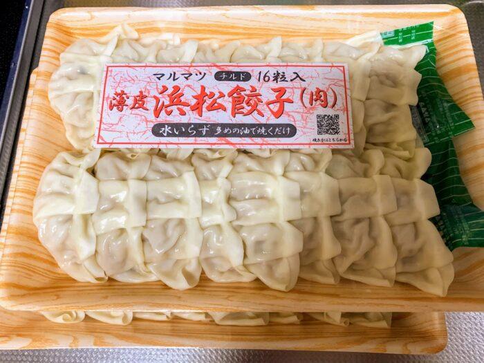 マルマツ 浜松餃子