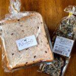 もちもち食感「玄米食パン」とおやつは安くておいしい「ゴマクルミケーキ」