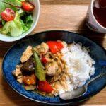 「タイのレッドカレー」レシピ♪夏になると辛いのが食べたくなる