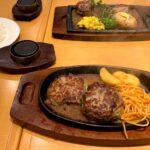 「ステーキ 宮」で初ランチと「ジャパンミート」のお寿司